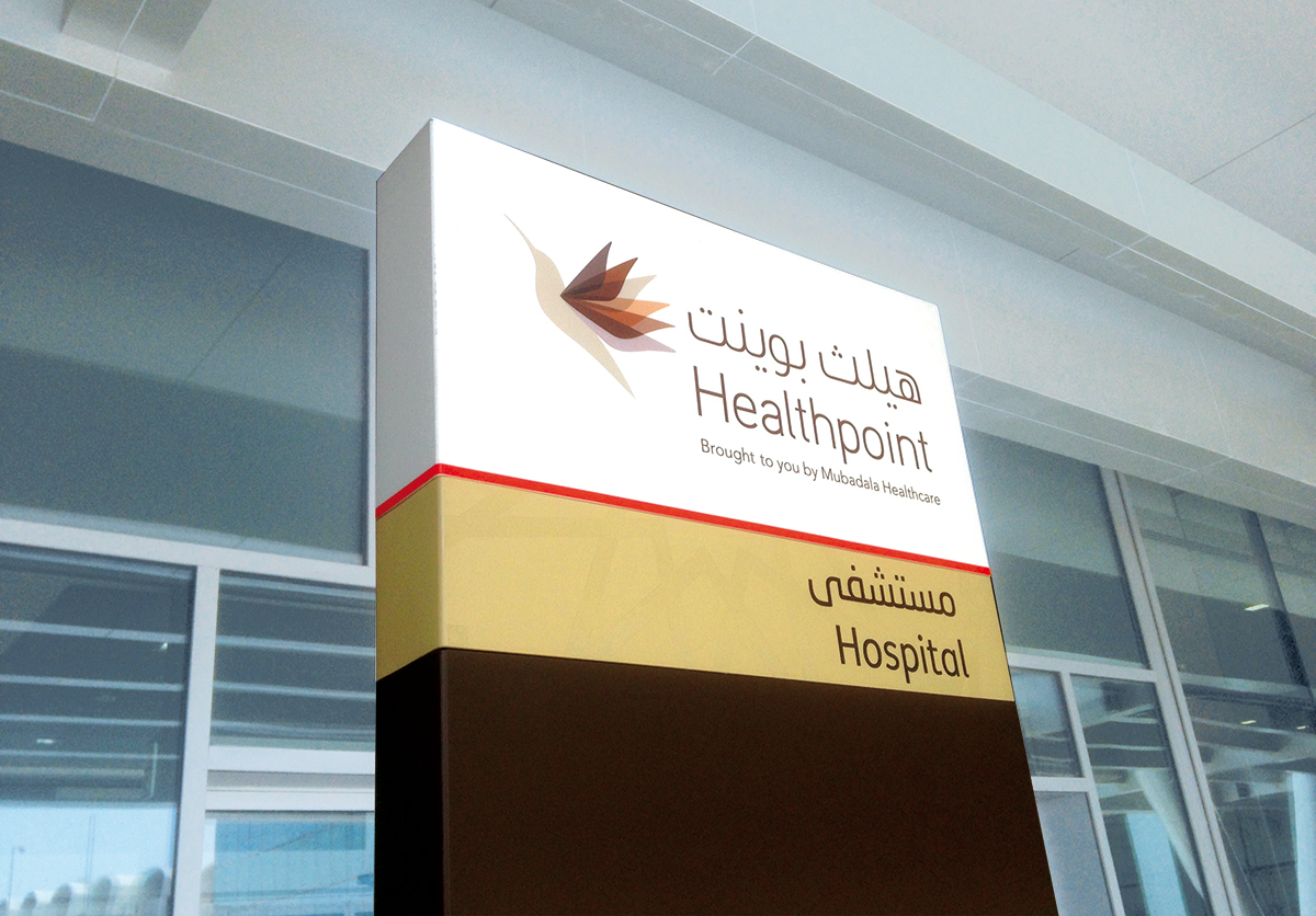 Healthpoint_09