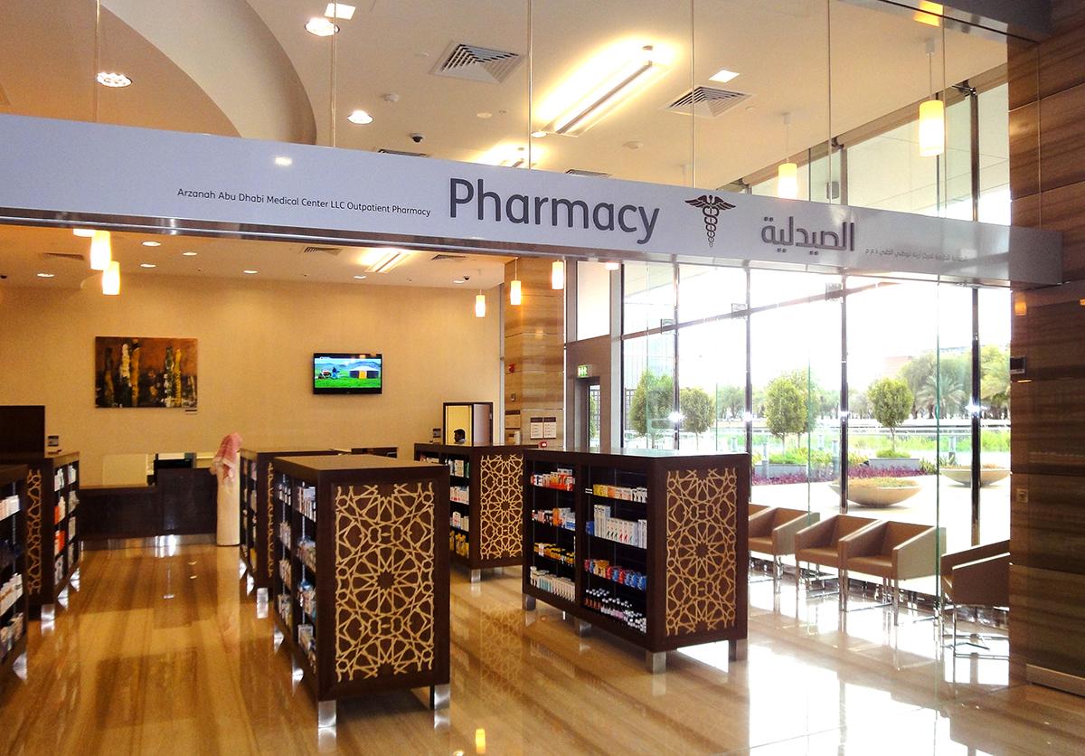 Healthpoint_Pharmacy