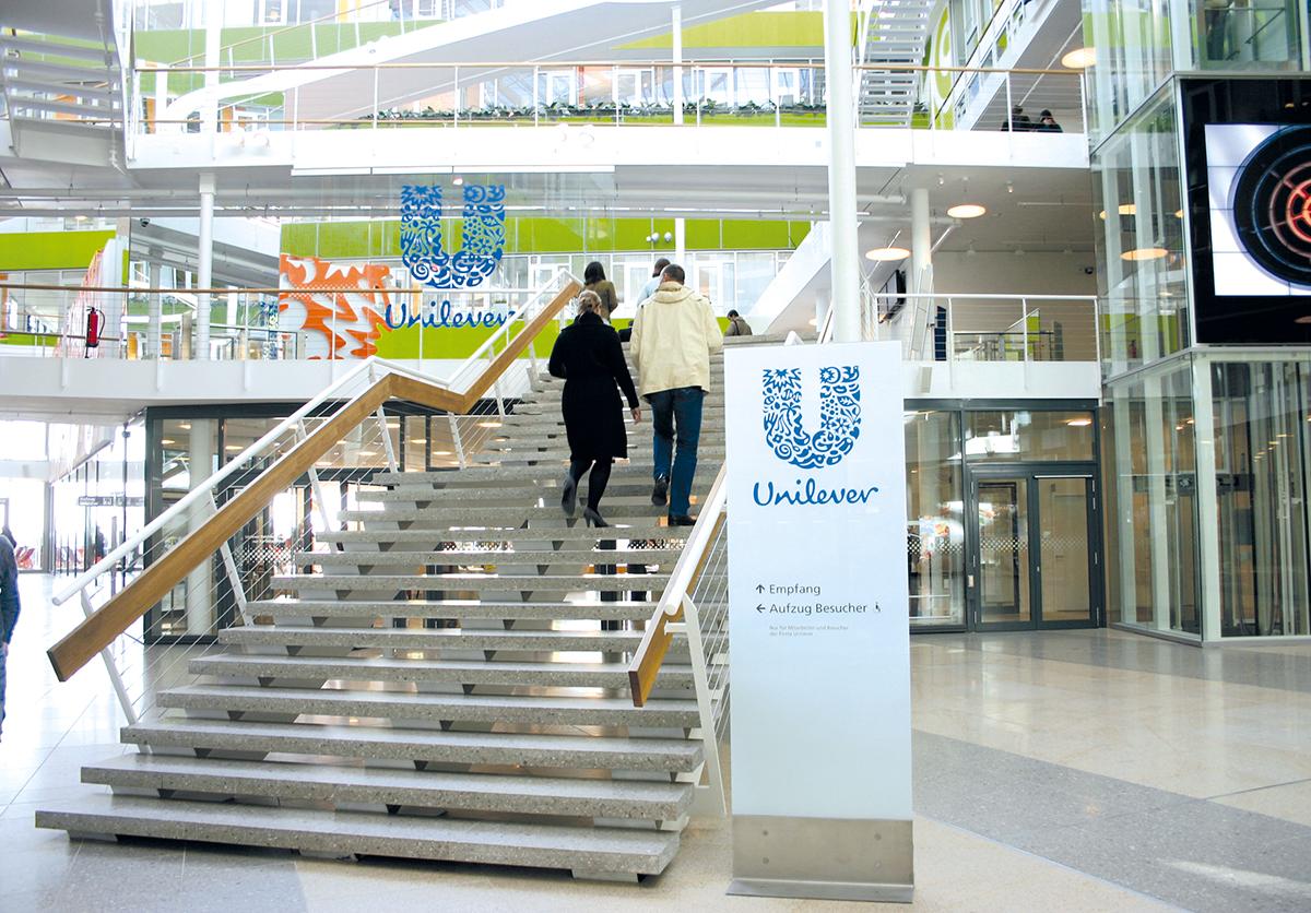Unilever_Foyer